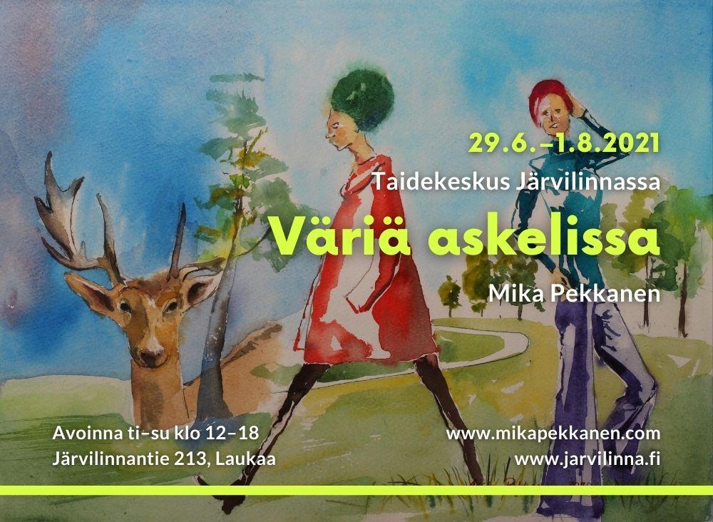 Näyttely Taidekeskus Järvilinnassa 29.6-1.8.2021